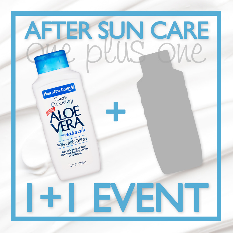 AFTER SUN CARE 1+1 EVENT (교차증정가능)